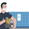 Pakpobox pour les collectivités